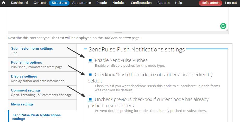 How to install SendPulse module for Drupal | SendPulse